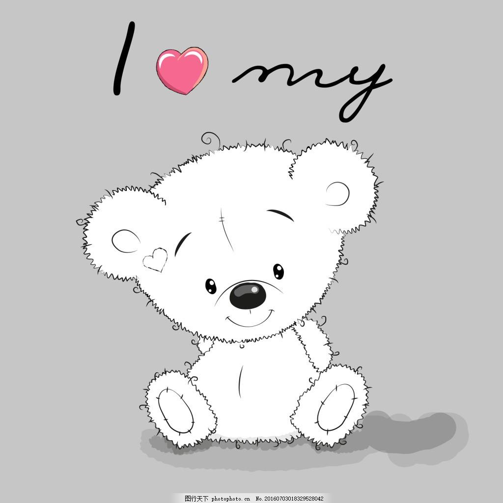 手绘卡通小熊 可爱 白色 动物