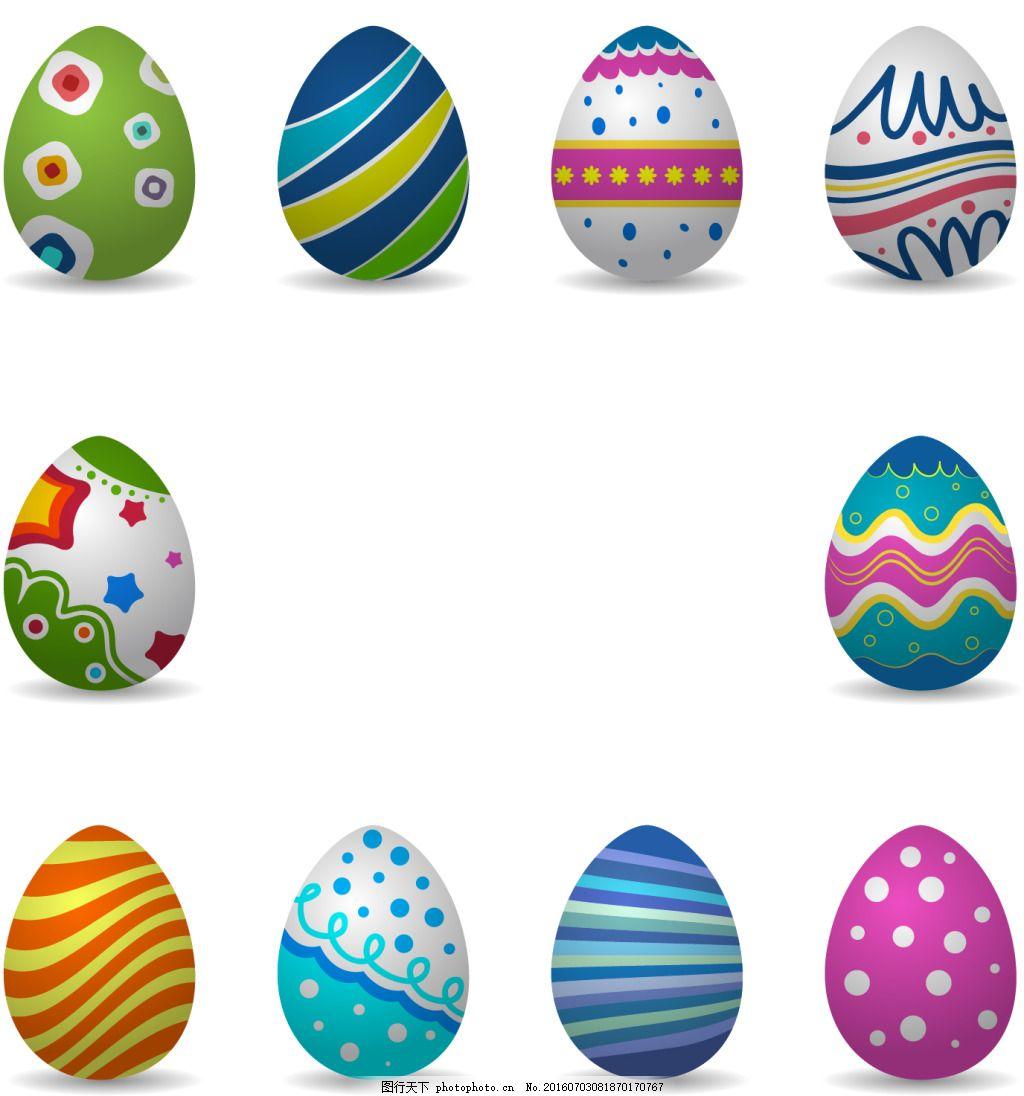复活蛋 可爱动物 矢量图