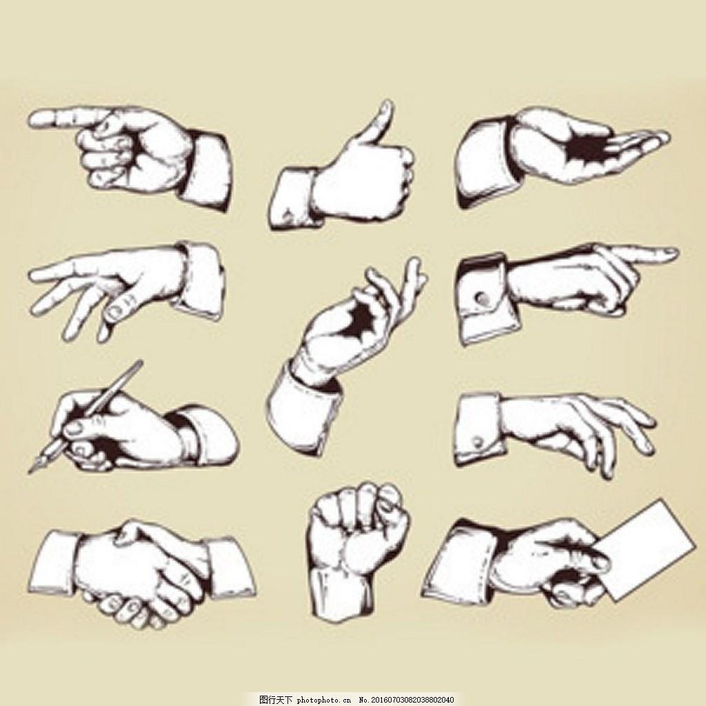 复古风格的各种手势画图标矢量 拳头 手势 手 手绘 手握 磨尖 复古