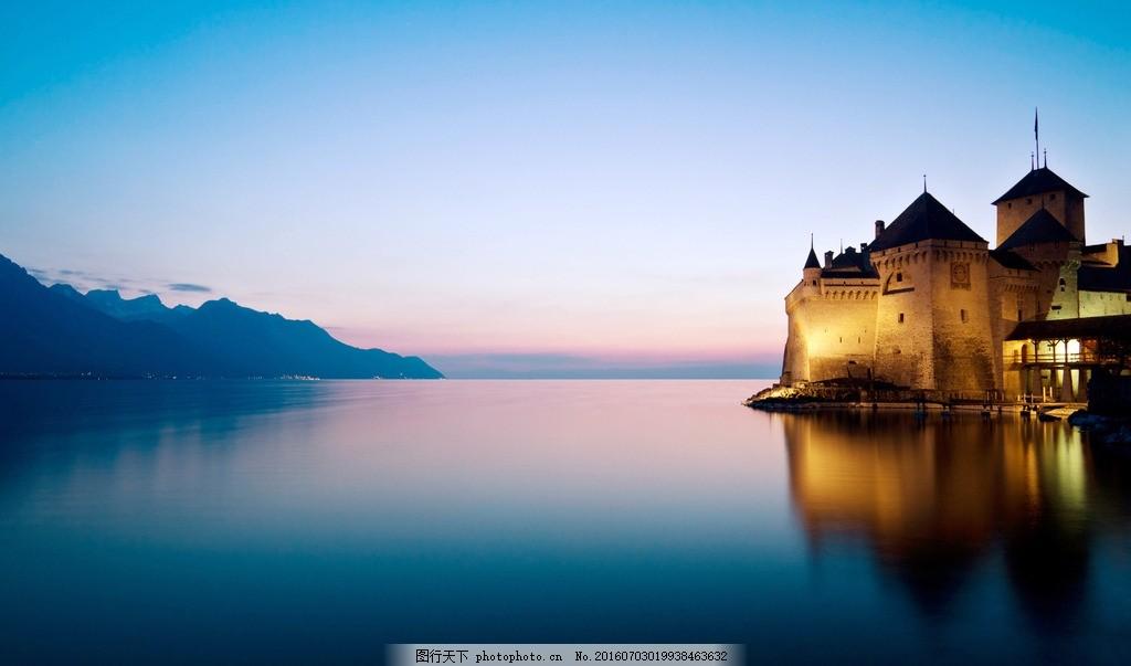 海滨城堡 城堡 远山 蓝天 天空 海面 倒影 自然风景 摄影 自然景观