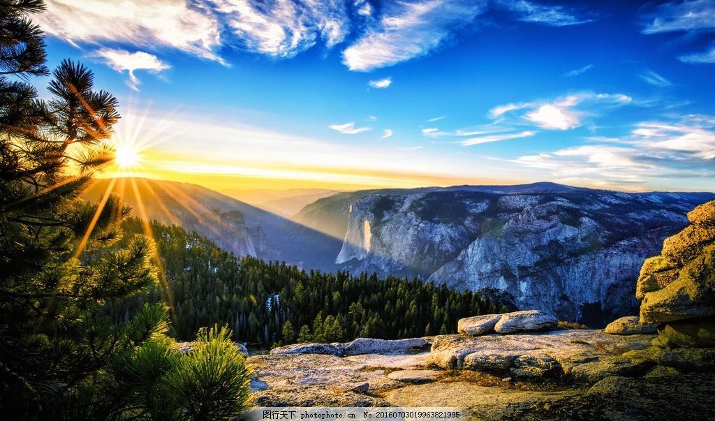 早晨阳光 蓝天 白云 山岭 太阳 阳光 自然风景 摄影 自然景观 自然