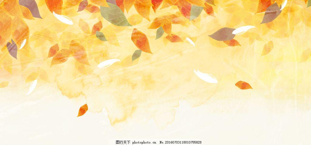 金色秋天落叶背景 psd素材 枫叶 金色 秋季海报 秋天风景 秋天落叶