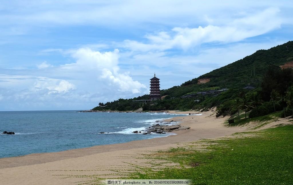 海边风景 三亚风景 海景 旅游 海浪 掠影 海水 货船 海边美景