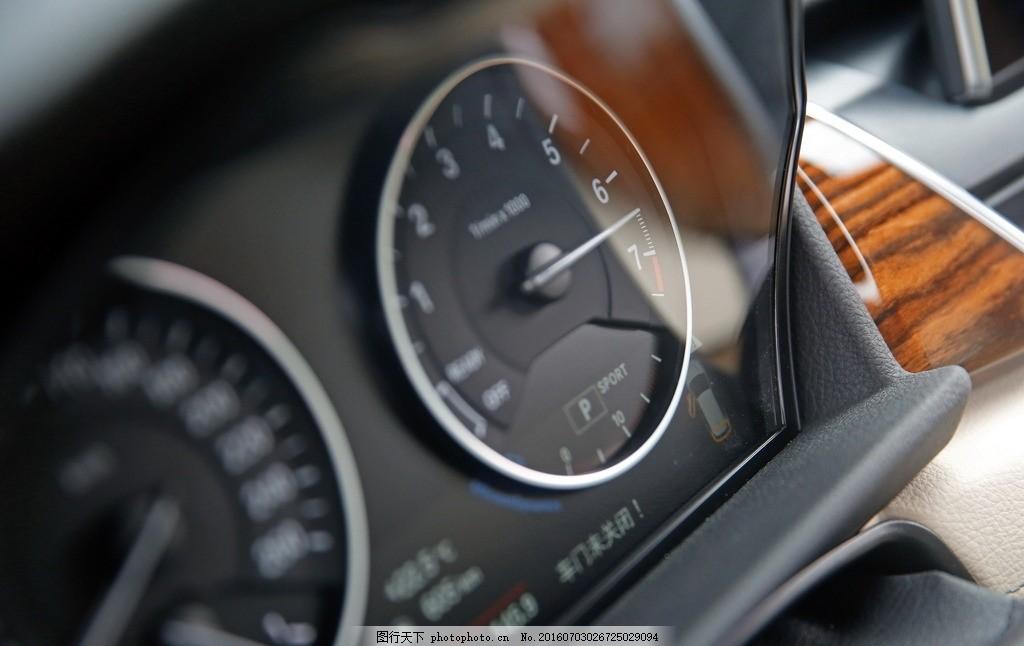 汽车仪表盘 仪表盘 内饰 座椅 汽车 构造 交通工具 摄影 现代科技