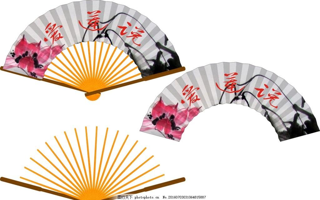 扇子素材 古风扇 荷花 爱莲说 中国画 矢量 古典扇子 古风素材 设计