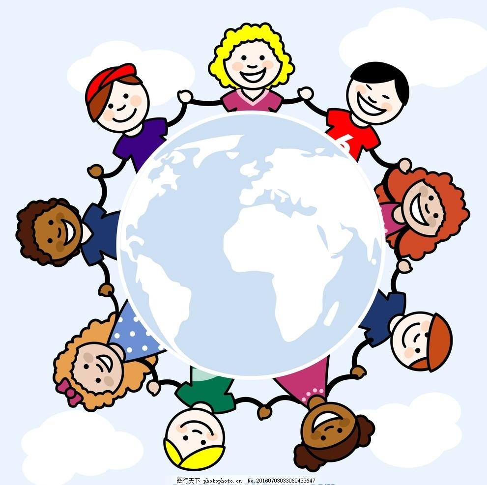 小伙伴手拉手世界和平团结协作图片