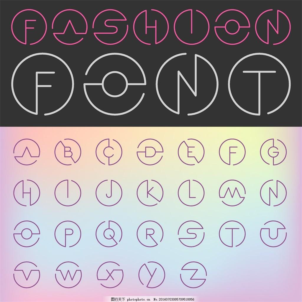 彩色圆圈字母英文图片