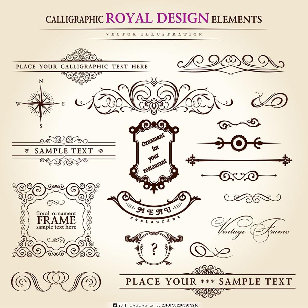 欧式传统花纹矢量设计素材 欧式 传统 花纹 矢量 设计 素材 简约 边框