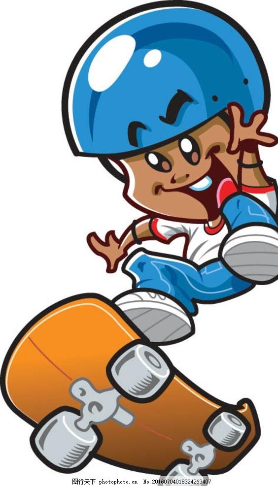 卡通小孩 滑板车 玩 滑板车卡通 动漫动画