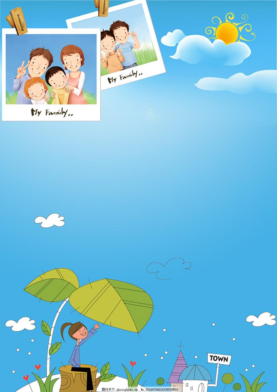 插画儿童幼儿园成长档案