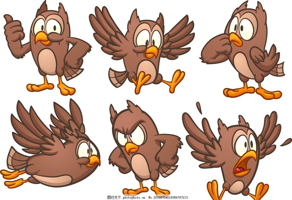 卡通动物 可爱猫头鹰 卡通猫头鹰 动漫动画