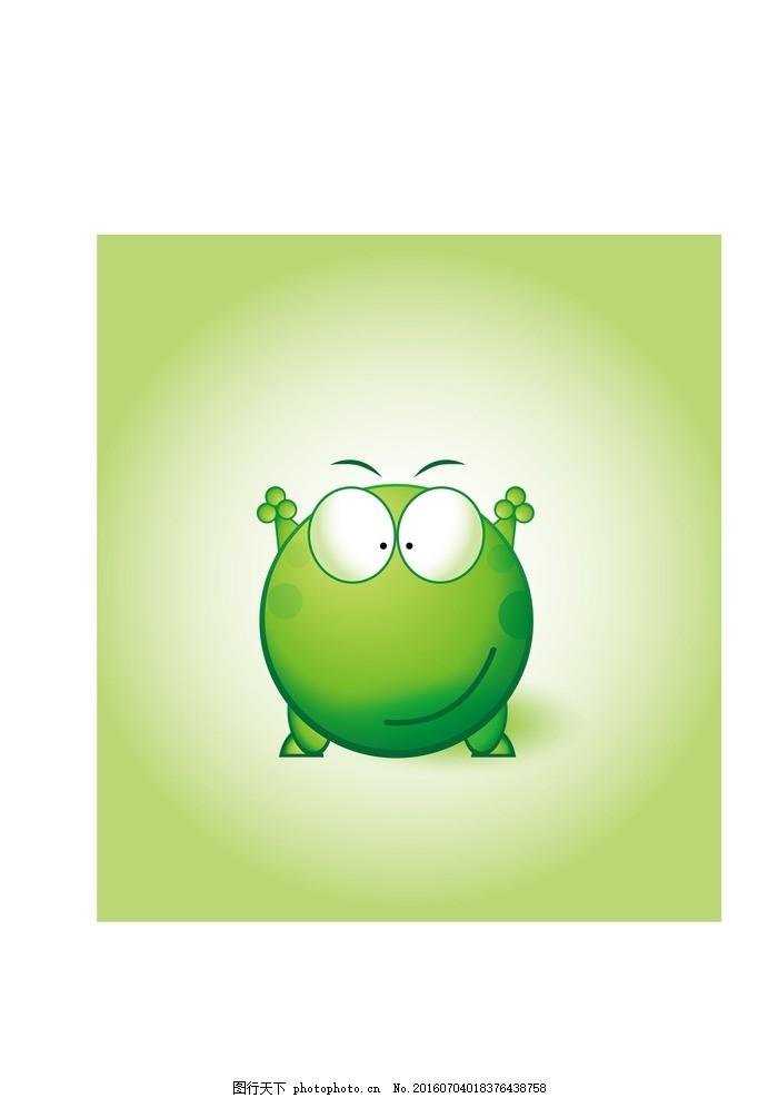 青蛙 绿色 大眼睛 卡通 动物 大眼蛙 矢量 设计 动漫动画 动漫人物 ai