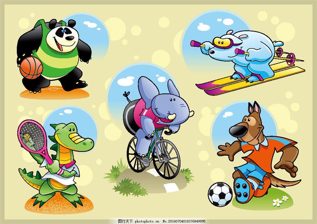 动物体育漫画