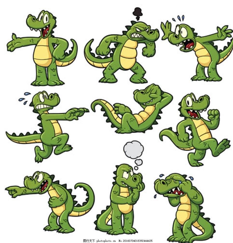 卡通动物 可爱鳄鱼 鳄鱼 卡通鳄鱼 卡通 设计 动漫动画 动漫人物 eps