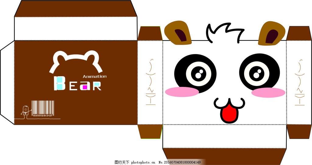 礼品盒 方形 可爱 动物 浣熊 人类朋友