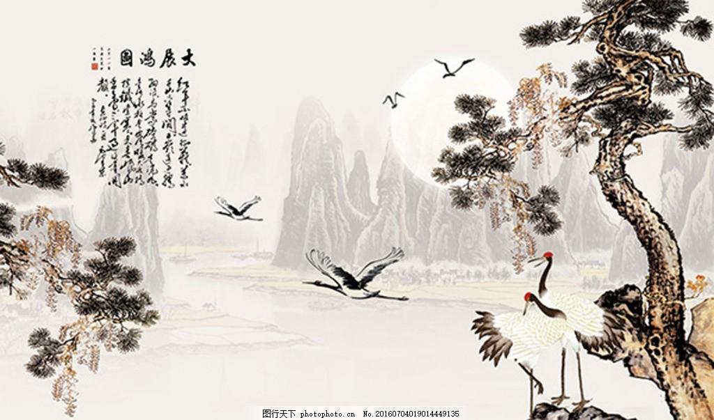水墨画 艺术画 形象墙 仙鹤 背景墙 电视墙