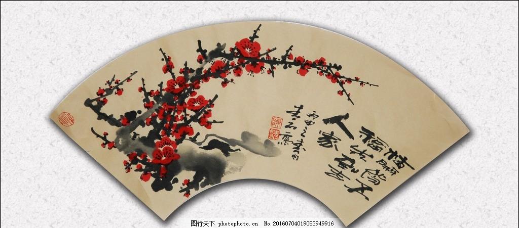 青石书画 青石国画 国画梅花 梅花 梅 国画梅花 设计 文化艺术 绘画