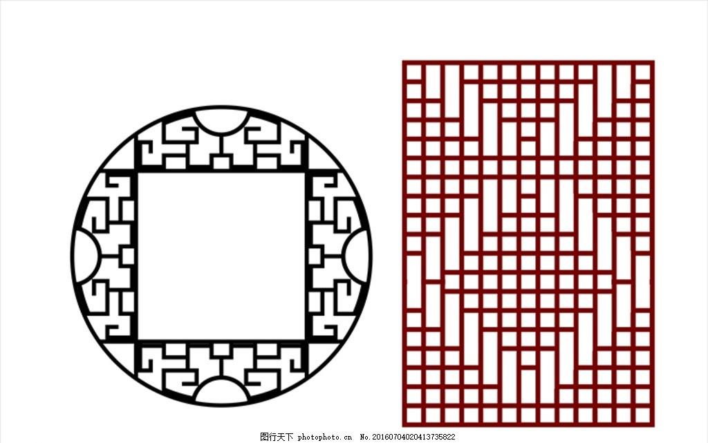 中式窗花 中式 窗花 圆形 长方形 传统花纹 建筑纹样 设计 底纹边框
