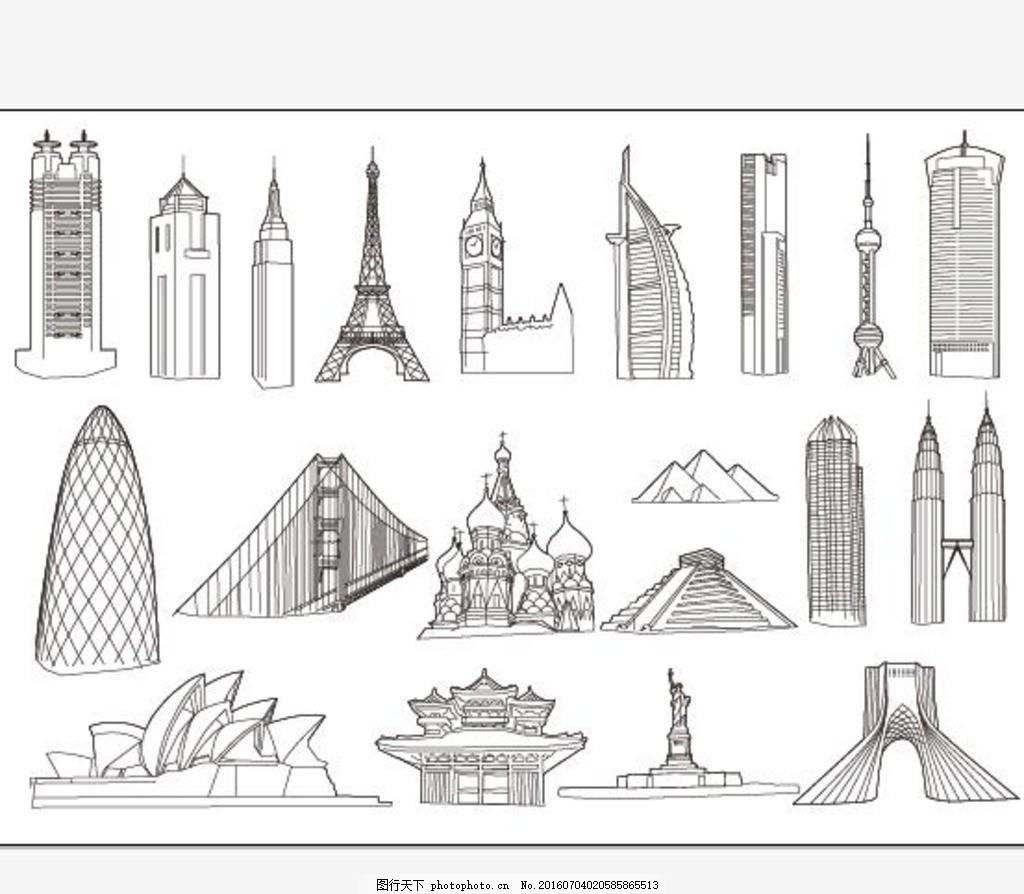 世界著名建筑线描矢量 东方明珠 帆船酒店 金字塔 铁搭 自由女神像