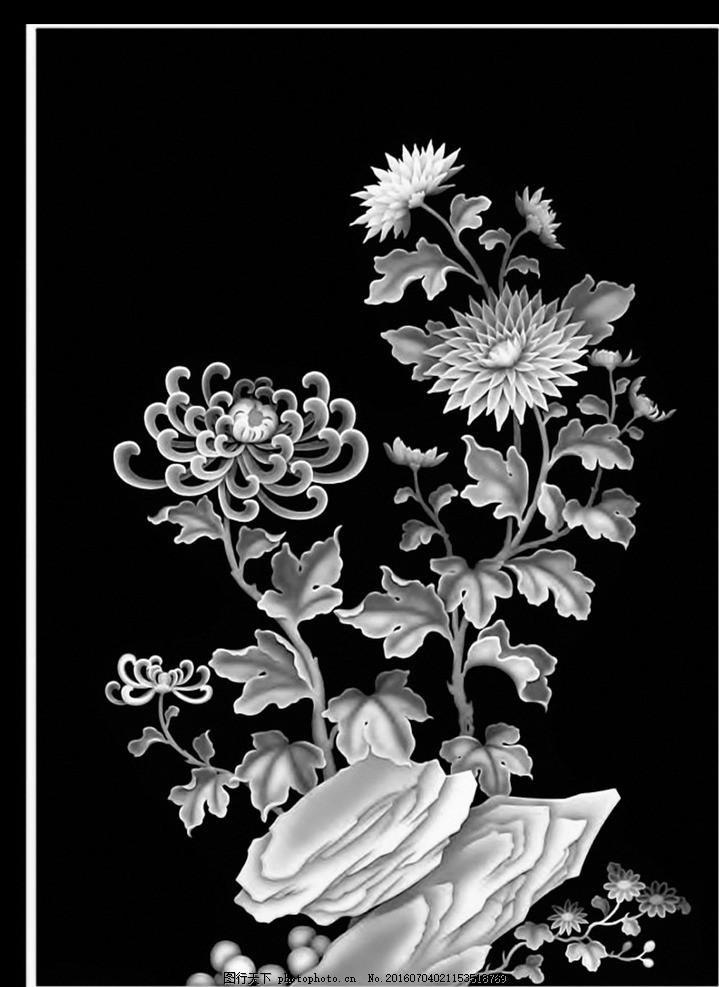菊,花鸟 灰度图 山水 木雕图 石雕-图行天下图库