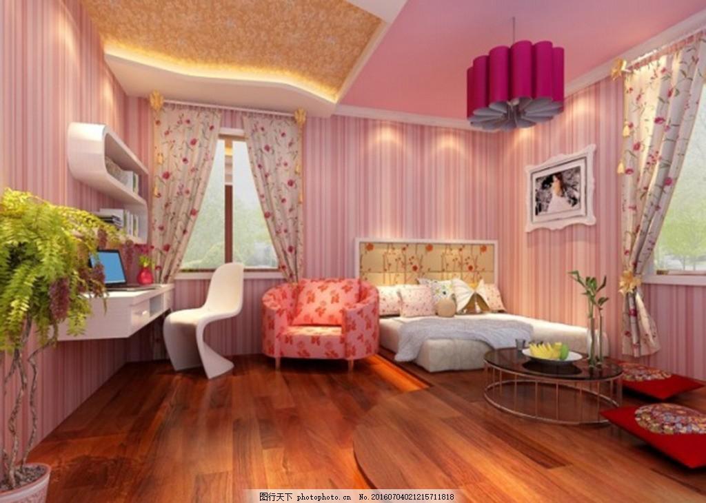 3d女生卧室效果图 客厅效果图 书房效果图 总统套房效果 厨房效果图