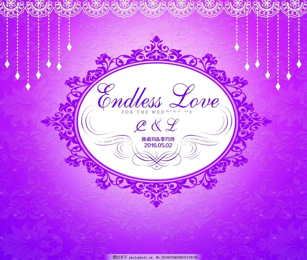 紫色婚礼背景 紫色 婚礼 婚庆 背景 欧式花边 暗纹 分层 设计 广告