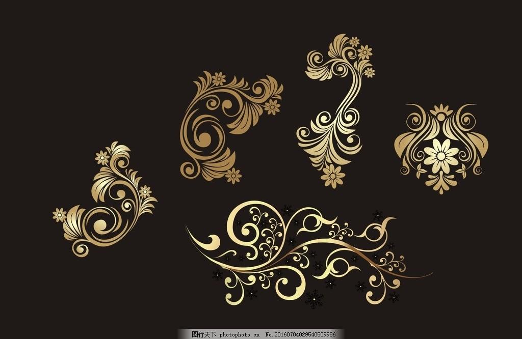 欧式复古花纹 金色花纹 金色藤蔓花纹 金色欧式花纹 欧式装饰花纹