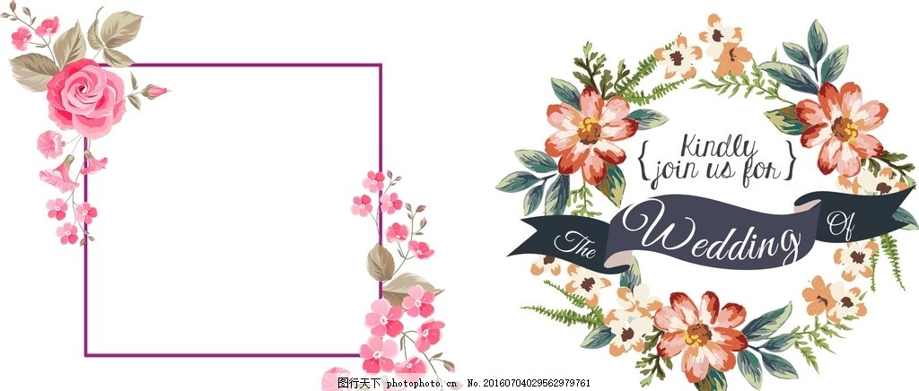玫瑰花框 水墨花朵标签 水彩 卡片 水彩花朵 矢量素材 淡雅 清新