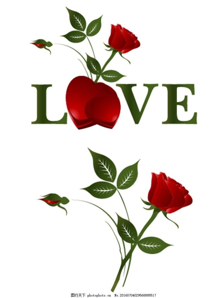 玫瑰花 love 一支红玫瑰 玫瑰 花卉 花朵 鲜花 情人节 节日 玫瑰花