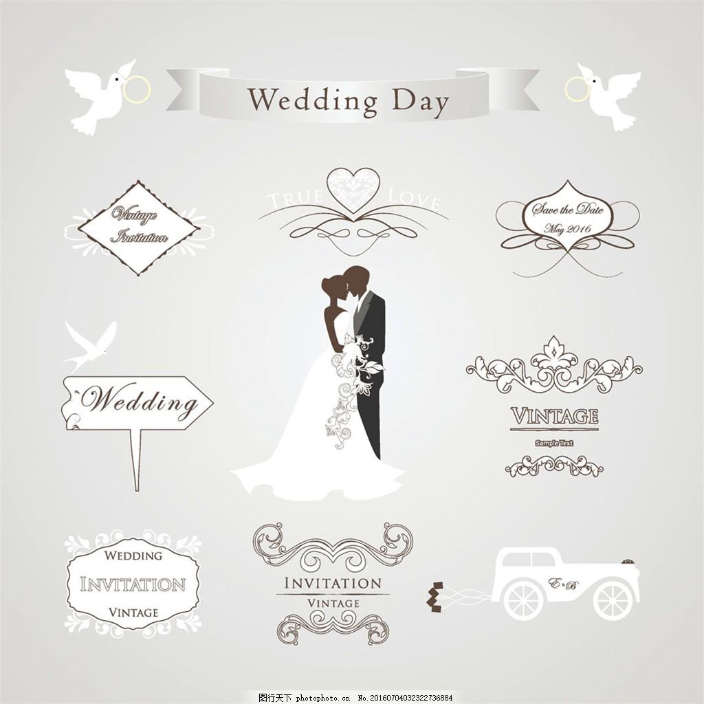 欧式婚礼图标设计 欧式风格 婚礼 婚纱 图标 婚车 花纹 标志 新人情侣