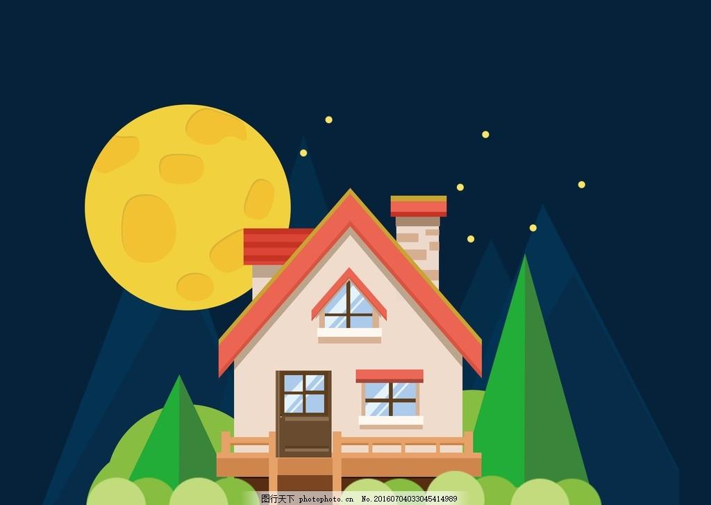 小房子 卡通 月亮 树木 夜晚 手绘卡通
