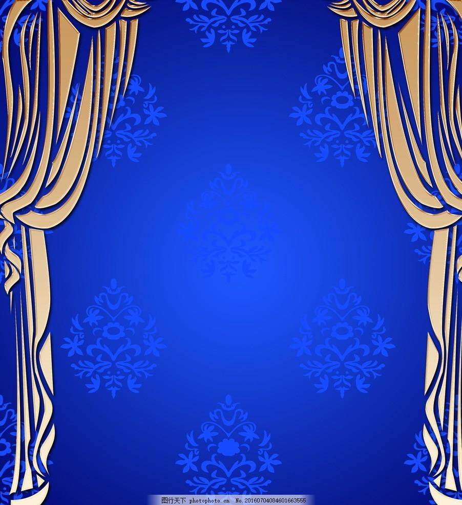 金色窗帘宝蓝色背景