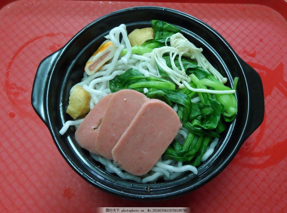 三鲜火锅米线-青菜砂锅粉