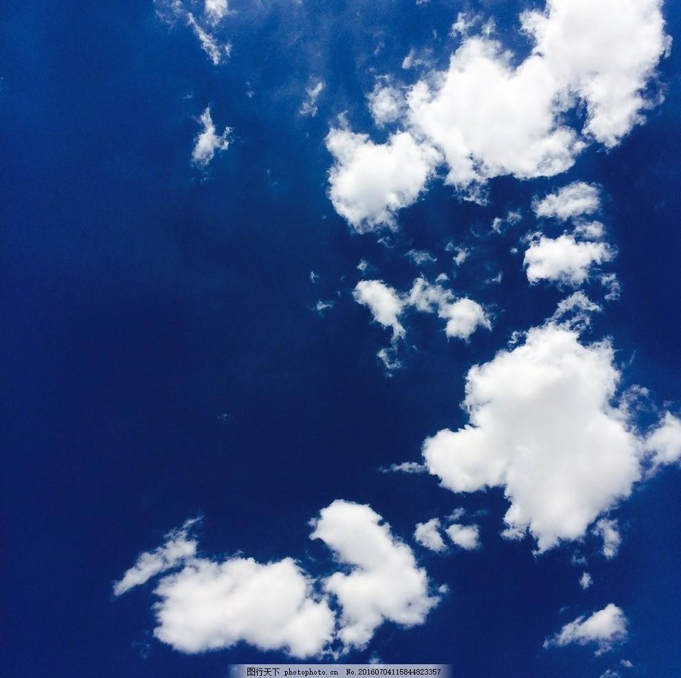 深蓝天空 白云 自然 户外 背景 摄影 自然景观 自然风景