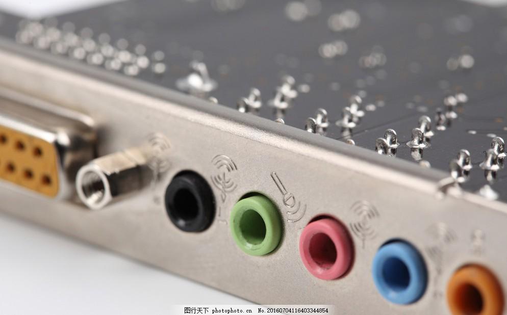 电路板 电路板局部特写 电子元件 工业生产 现代科技 摄影