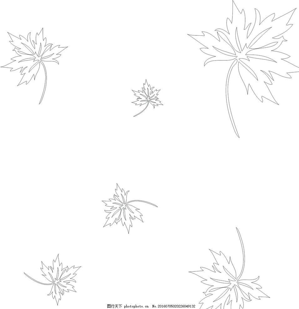 枫叶简笔画 手绘