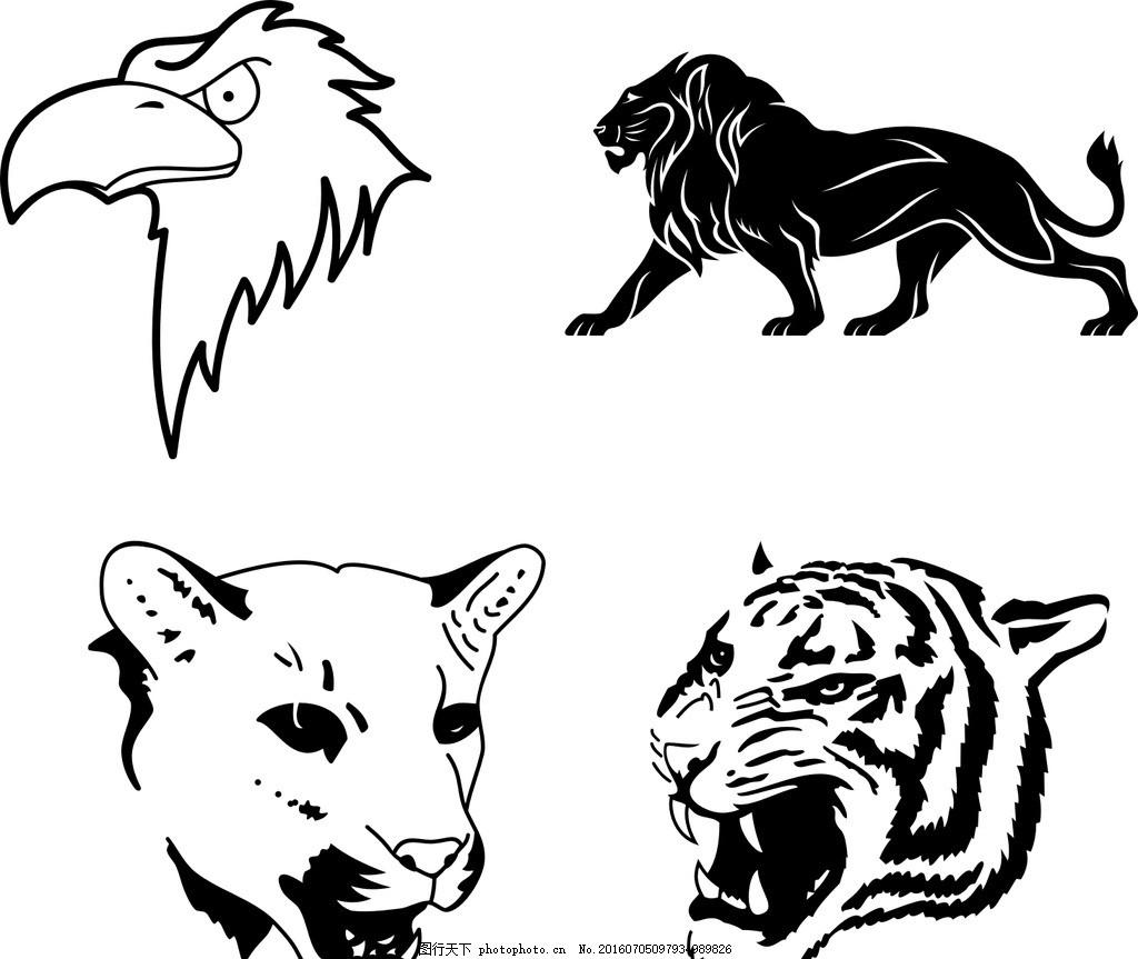 老鹰 老虎 狼狗 狮子 剪影 矢量 黑色 手绘 线条 矢量素材
