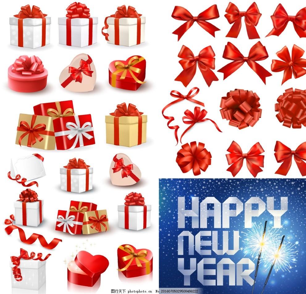 矢量礼盒 矢量蝴蝶结 丝带 礼节 扎花 礼品盒 礼物包装 新年字体