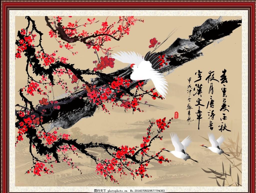 工笔画 红梅花 中国画梅花 办公室装饰画 书房装饰画 腊梅 风景画