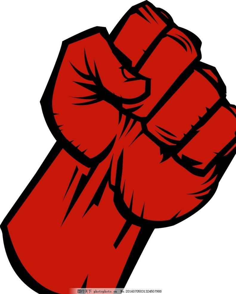 拳头 拳头手 手 重磅出击手 拳头设计 设计 广告设计 广告设计 eps