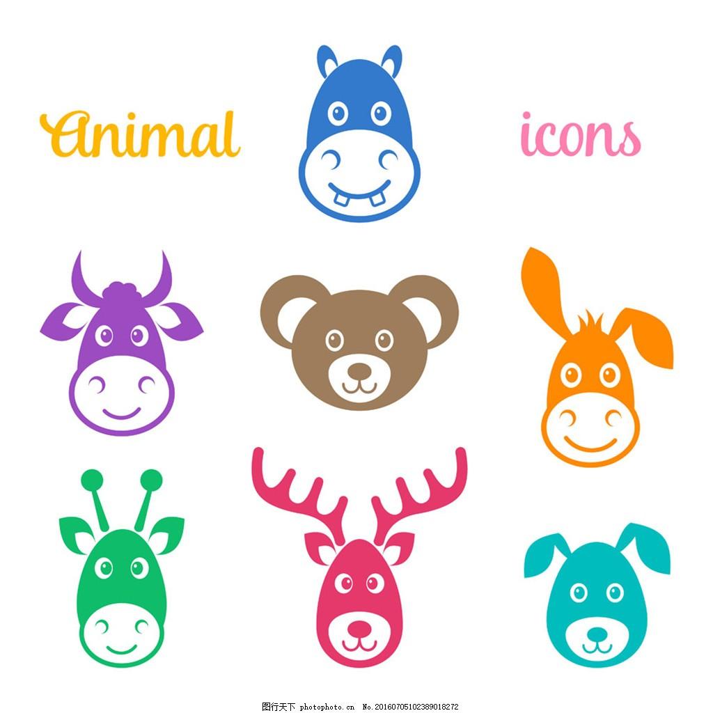 彩色动物头像按钮图标 黄色 卡通动物 可爱动物 企鹅 鲨鱼 卡通动物