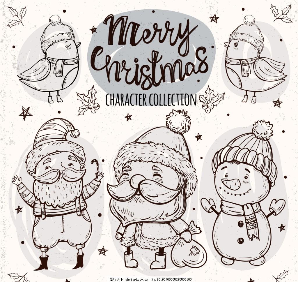 可爱小鸟圣诞小人物