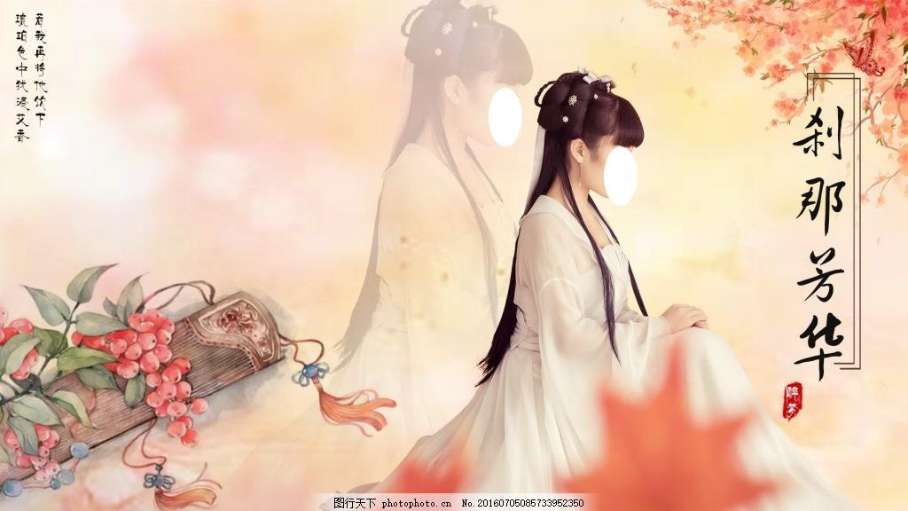 古风美女古典中国风 壁纸 诗句 手机 电脑 桌面壁纸 高清 小龙女