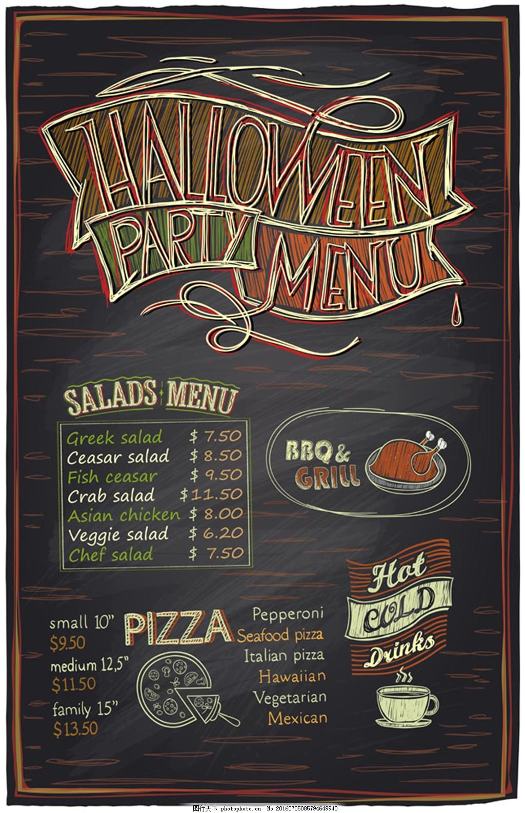 手绘披萨菜单 餐厅菜单 蛋糕 啤酒 矢量素材 餐具图标 餐饮美食菜单