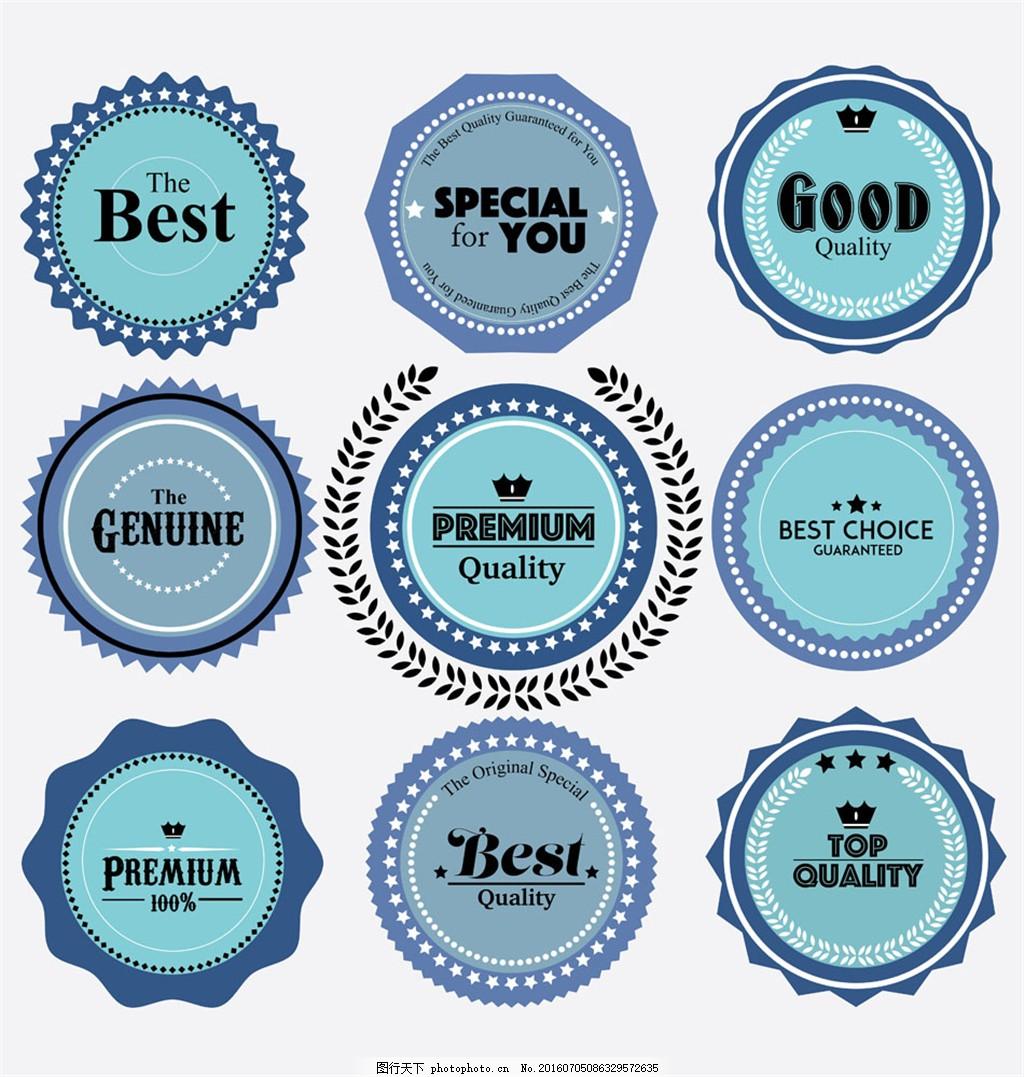 蓝色品质标签 品质标签 欧式标签 贴纸 质量标签 吊牌 商标 花边 品牌