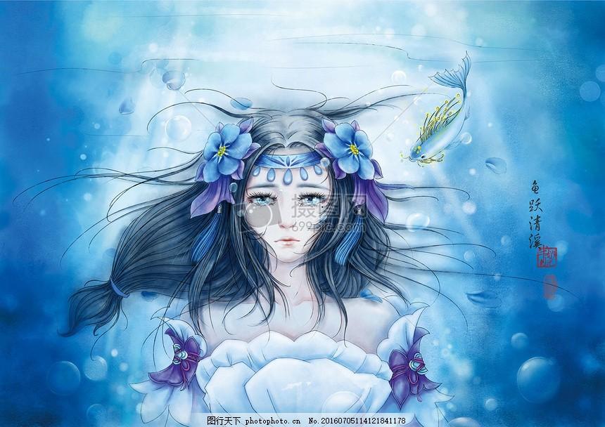 美丽的年轻女子 同人 手绘 绘画 年轻女子 蓝色 水下 水彩 头发 眼睛