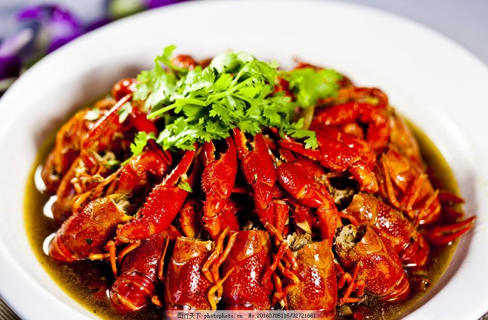 龙虾 清水小龙虾 特色美食 开化美食 中国美食 美食 餐饮美食 摄影