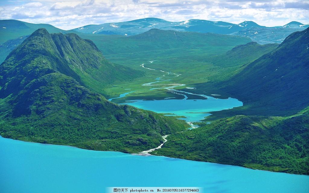 绿色山川风景图片素材下载 山川 天空 风景 绿色 山丘