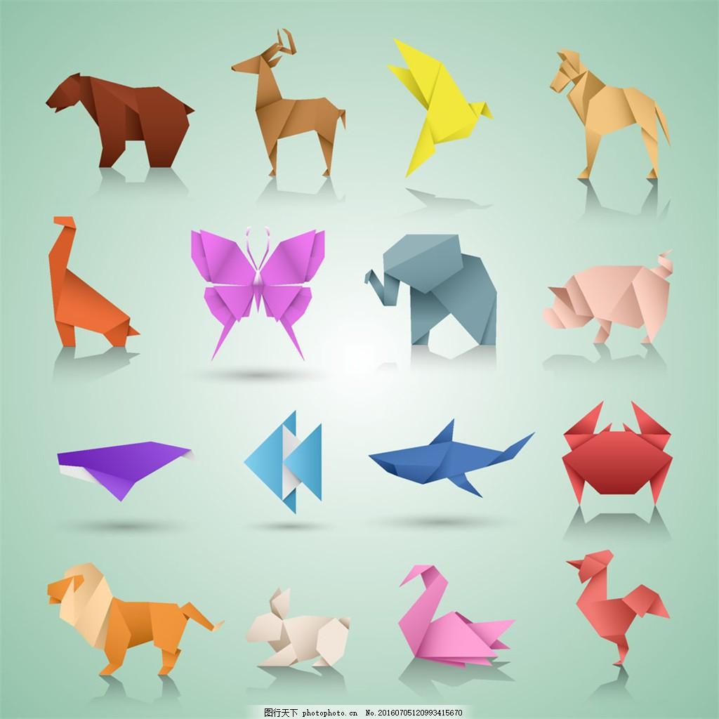 彩色的折纸动物 白色 候鸟 几何