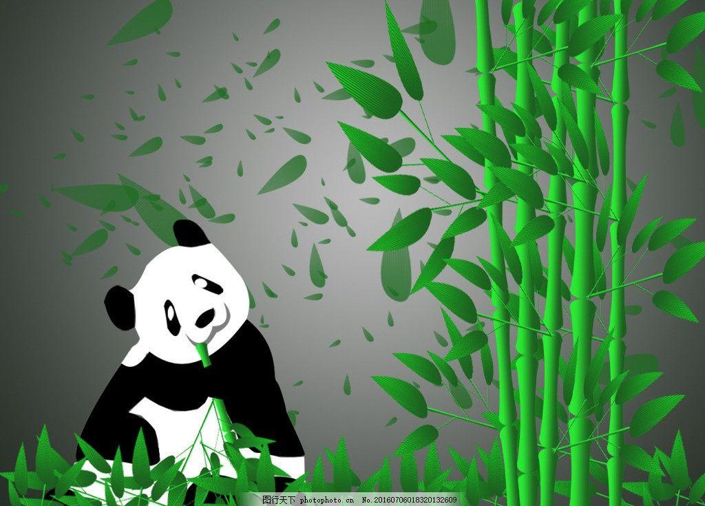 熊猫吃竹子 熊猫 竹子 国宝 卡通 ps 手绘 ps